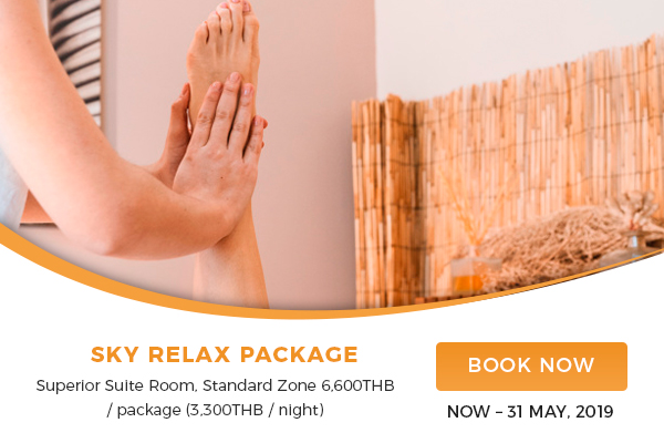 Sky Relax Package