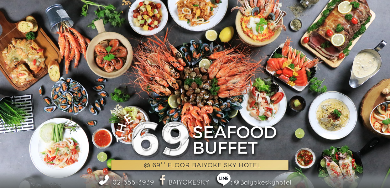 The 69 seafood buffet