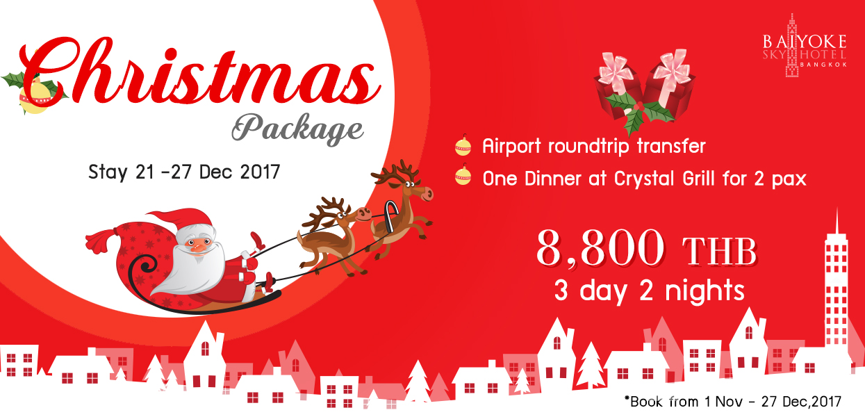 Chrismas Package