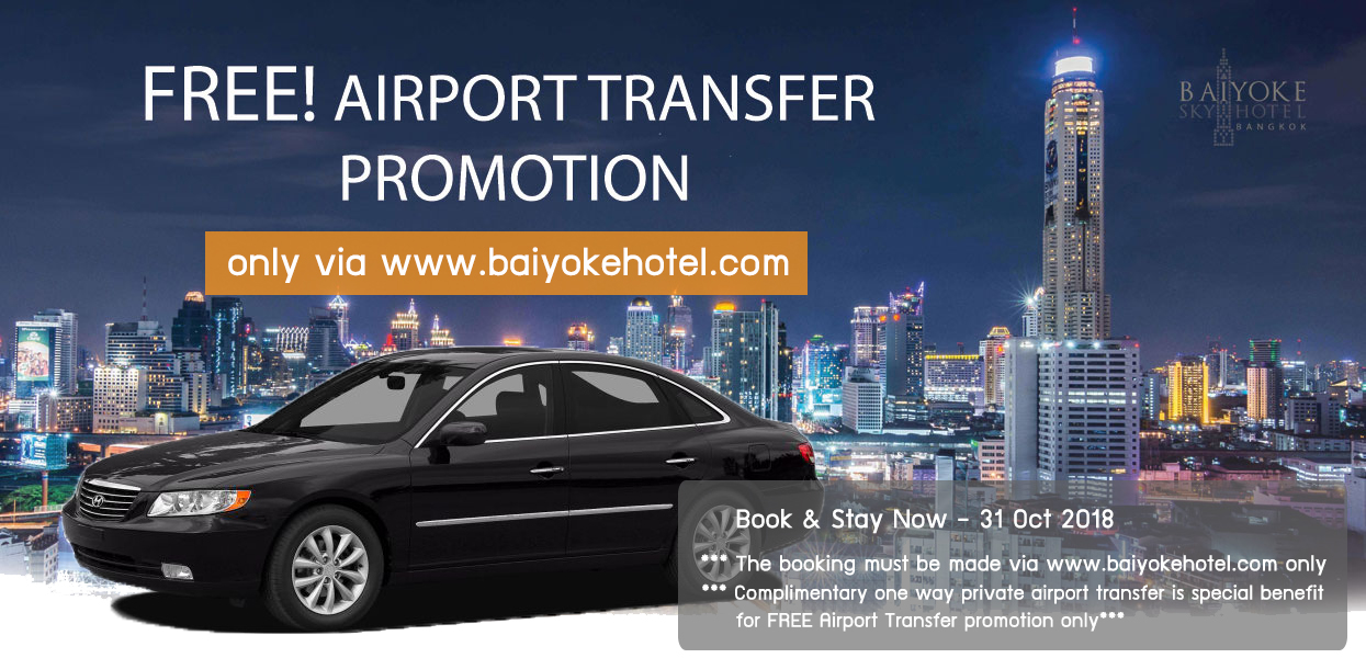 Freetransfer-Promotion